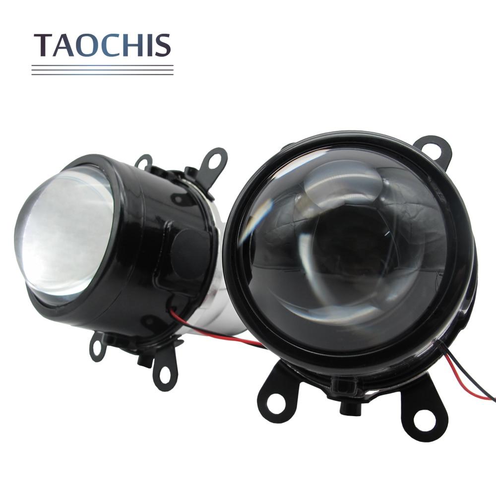 TAOCHIS М6 2,5-дюймовый Би-Ксеноновые HID авто-стайлинг Противотуманные фары объектив проектора Привет/Lo всеобщий Светильник тумана автомобиля Ретрофит Н11 лампы