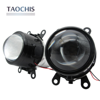 Taochis M6 2 5 Inch Hi Lo High Low Beam Fog Lamp Projector Lens Kit H11