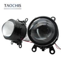 Taochis M6 2 5 Inch Hi Lo High Low Beam Fog Lamp Projector Lens Kit H11