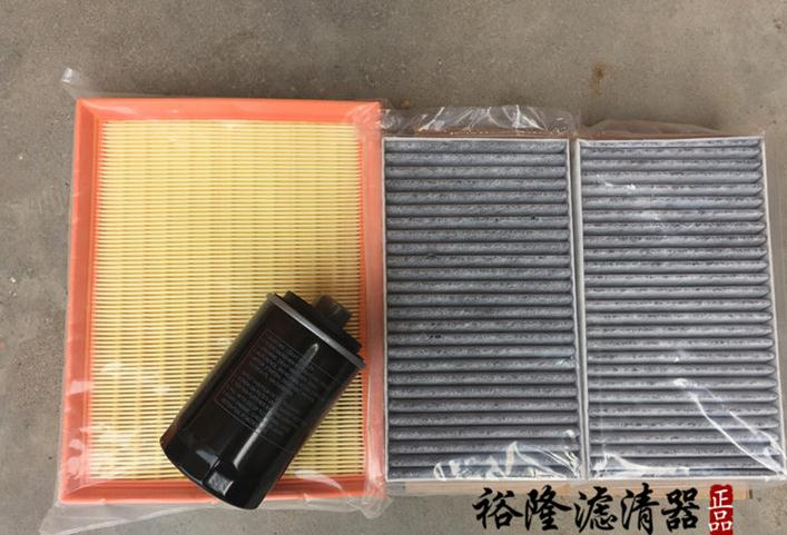 FILTER KIT FOR Great Wall hover H8 oem C29018 06J115561B