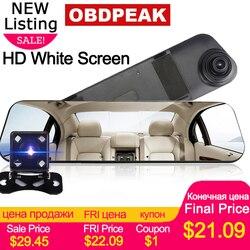 Car DVR Dual Lens Full HD 1080P Dash Cam White Rearview Mirror Car Camera Video Recorder With Rear view DVR Auto Registrator