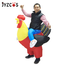 JYZCOS Adult Inflatable Rooster Costume Purim Halloween Carnival Party Costume Chicken Cock Cosplay Costumes Fancy Dress Outfits