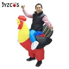 JYZCOS למבוגרים מתנפח תרנגול תלבושות פורים ליל כל הקדושים קרנבל המפלגה תלבושות עוף זין קוספליי תלבושות תחפושת תלבושות