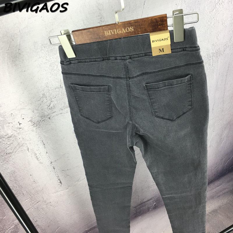 BIVIGAOS Basic Skinny Womens Jeans Ankle Pencil Pants Slim Elastic Denim Pants Jean Leggings Female Cotton Jeggings Jeans Women 44