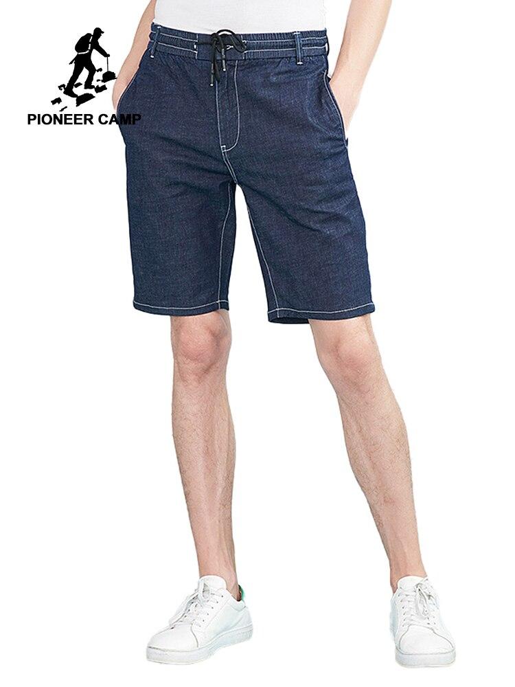 soft jean shorts