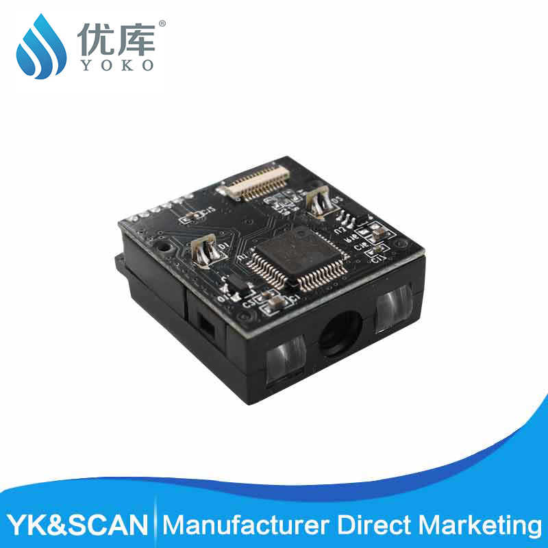 Low price CCD Barcode Scan engine  1D ttl rs232 usb small barcode scanner  module