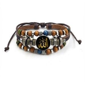 Image 3 - Vintage Islam Allah Kralen Lederen Armband Glas Cabochon Charme Drukknoop Armbanden Voor Mannen Vrouwen Moslim Sieraden Accessoires