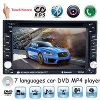 Универсальный 2 DIN 6.5 дюймов USB SD AM FM RDS 7 языков сенсорный экран автомобиля DVD MP4 плеер Bluetooth гарнитуры для камера заднего вида