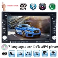 Universal 2 Din 6 5 Inch USB SD AM FM RDS 7 Languages Touch Screen Car