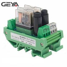 GEYA NGG2R 2 Channel PLC Controller Omron Relay 12V 24V with Fuse Protection 1NO1NC SPDT RELAY цена в Москве и Питере