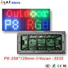 цена на liansai LED module wholesale P8 outdoor SMD3535 full color LED display module 256*128mm