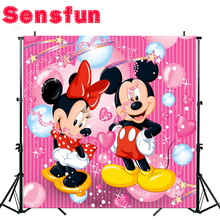 Galleria Minnie And Mickey Photography Backdrop All Ingrosso