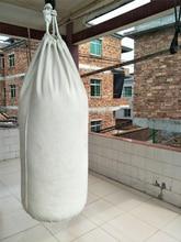 Canvas Boxing Bag