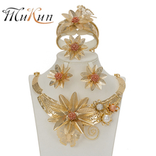 SHILU Fashion Flower Gold Color Jewelry Set African Beads Vintage Women Wedding Statement Big Necklace Bracelet Earrings Ring gorgeous new red crystal statement necklace set wedding african red beads flower jewelry set for women free shipping l1121
