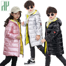 HH 3-12 Years Girls Boys Winter jacket kids Pink Silver Hooded Padded Jacket Parka Long Overcoat snowsuit children jacket hh girls winter coat parka kids pink gold silver down jacket for boy teenage winter jackets snowsuit russia jacket 2 8 10 years