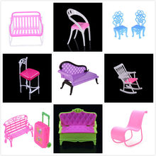 Furniture Toy Accessories Rocking Couch Bench Chair Lounge Dollhouse Computer Chair For Barbie Livingroom Bedroom Garden Child(China)