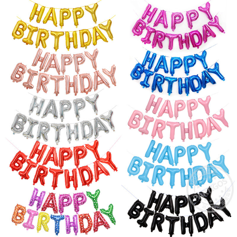 """13Pcs /""""HAPPY BIRTHDAY/"""" Letters Foil Balloons For Birthday Party Decoration 16/"""""""
