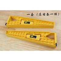 2pc/set Drawer Installation Jig woodworking Support Tools Wood working hand tools