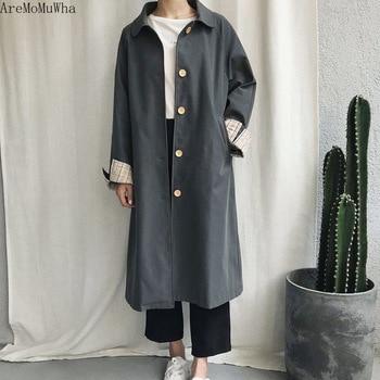 AreMoMuWha 2019 Spring and Autumn New Korean Version of Oversize Loose Retro Cold Student Long Windbreaker Ladies Coat Women650