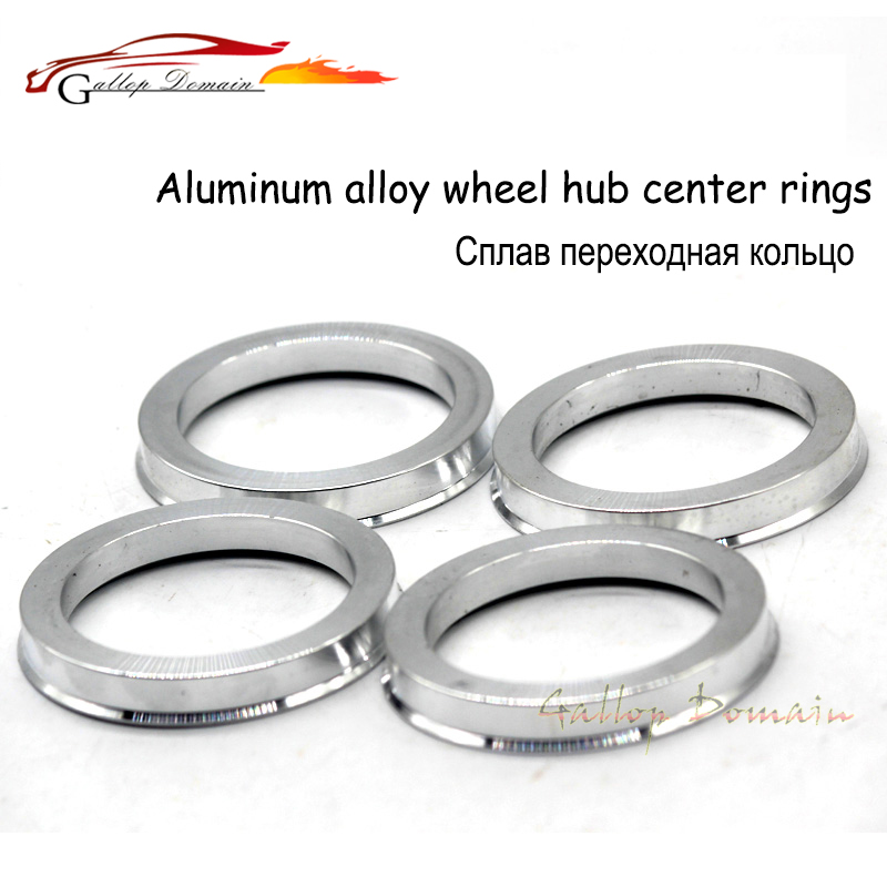 4pieces/lots 72.56 to 67.1mm Hub Centric Rings OD=72.56mm ID= 67.1mm Aluminium Wheel hub rings Free Shipping Car-Styling