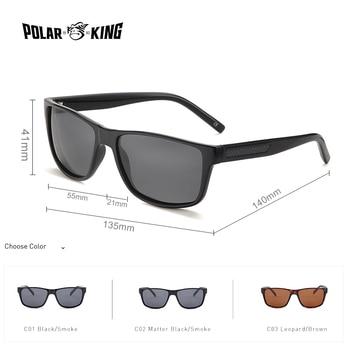 2a9de50683 POLARKING Classic Square Polarized Men s Sunglasses POLARKING Classic  Square Polarized Men s Sunglasses