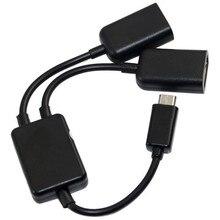 מיקרו USB מארח כבל, מיקרו USB זכר 2X סוג כפול USB נקבה OTG מתאם ממיר רכזת עבור אנדרואיד Tablet Pc ו חכם Pho