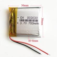 3.7 V 700 mah 803030 Polímero de Litio Li-po Batería Recargable Para Mp3, Mp4 y Mp5 DIY PAD DVD E-book bluetooth headset
