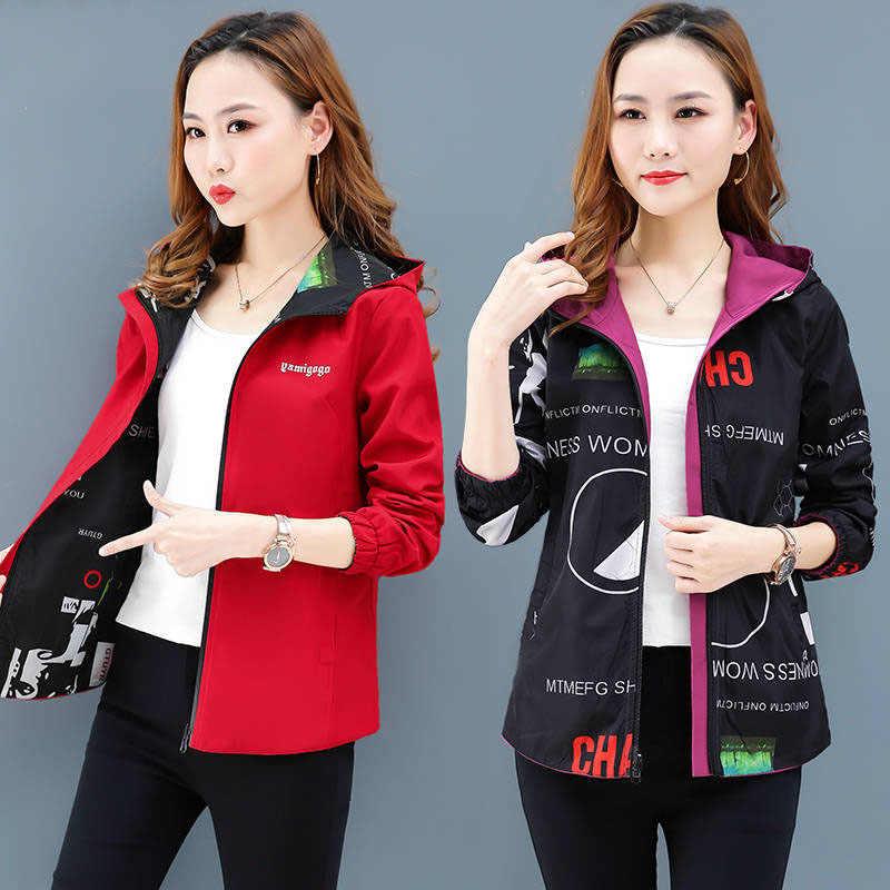 Женские куртки с капюшоном 2019 Летние повседневные ветровки женские базовые куртки пальто свитер на молнии легкие куртки бомбер Famale