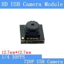 PU`Aimetis 12.7*12.7mm HD Mini Surveillance cameras 720P 30FPS Free drive USB2.0 camera module