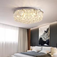 Modern Ceiling Lamp Crystal Living Room Foyer Light Home Lights Lustre Fixtures Restaurant Luminarias Luxury Ceiling Light цена в Москве и Питере