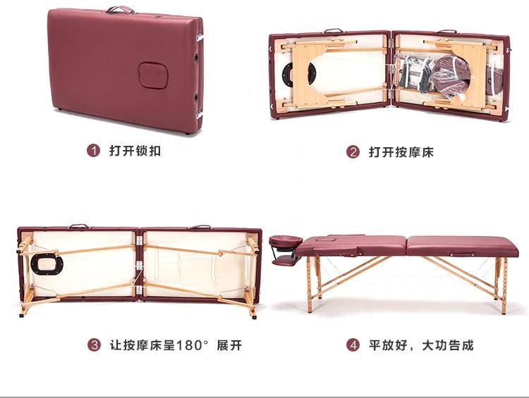 Kitajska masažna delavnica zložljiv masažni kavč Prenosna - Pohištvo - Fotografija 2
