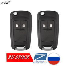 RIN Flip Car Key Case for Chevrolet Epica Lova OPEL VAUXHALL Insignia Astra HU100 Blade Folding Remote Cover