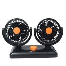 цены 12V /24V Car Truck Fan 2 Gear Adjustable Dual Head Air Fan 360 Degree All-round Low Noise Auto Cooling Car Fan Car Electric Mini