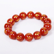 Drop Shipping Jade Jewelry Natural Red Agate Beads Six-word Mantra Bracelet Amulet Jade Stone Bracelet For Women Men Gift natural green agate beads bracelet drop shipping lucky amulet sprinkle jade stone bracelet for women men gift