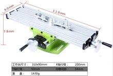 Miniatura de precisión multifunción Fresadora taladro de Banco Tornillo de Banco Accesorio ajuste de ejes Xy mesa de trabajo mesa de Coordinar