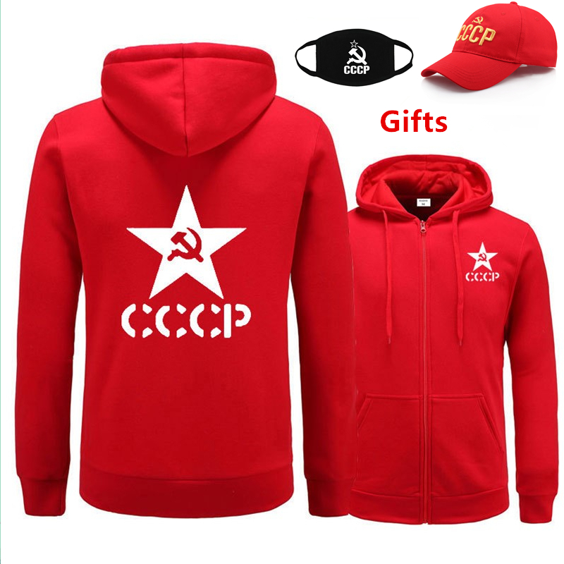 Cap As Gift Cccp Ussr Hoodie Men Women Hip Hop Rapper Bboy Dj Dancer
