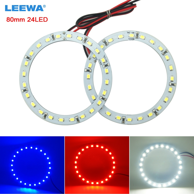 2Pcs 12V 24 SMD LED 80mm Angel Eyes Bright White Ring Car Light