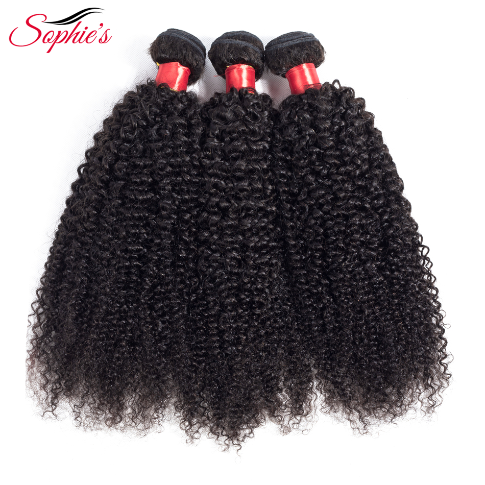 Sophie's Brazilian Kinky Curly Hair Wefts Human Hair Weaves 3 Bundles Non-Remy Natural Color Double Weft Human Hair Extensions