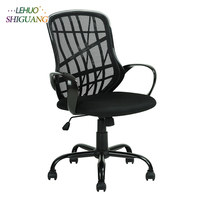 Middle Back Black Metal Steel frame foot Anomaly Grid Office Chair Rotating lift soft office chair Fashion office furniture