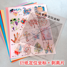 DIY Scrapbooking Paper Quilling Tools set,stripper/co-ordinate/16 style Paper Quilling drawing Collection Photo Cards Decoration