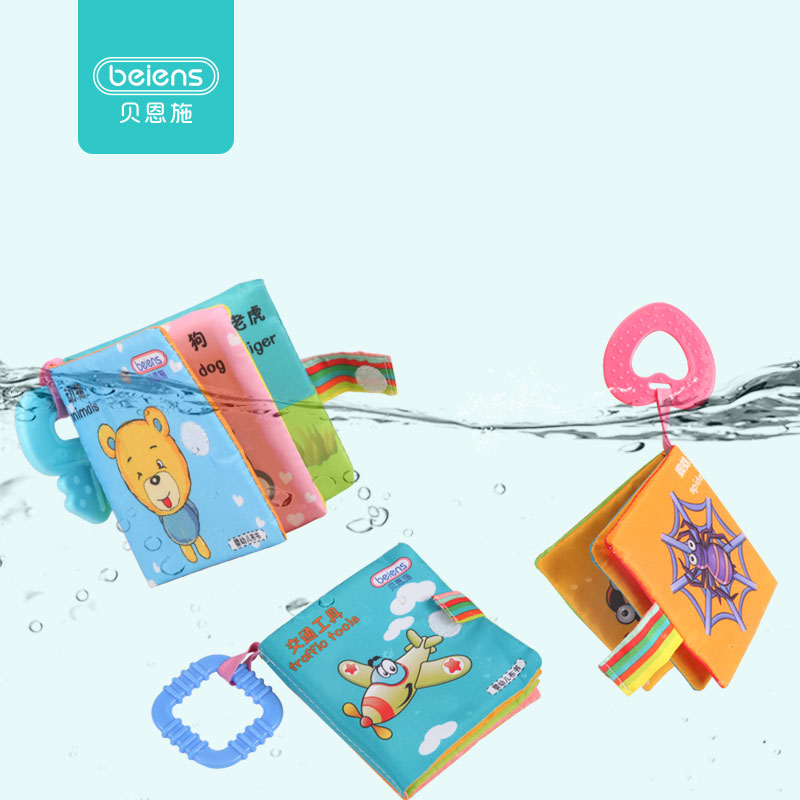 Beiens Baby Book Soft Cloth Book For Kids Newborn Learning Resources Kids Early Childhood Education Toy Kids Quiet Book Gift Toy