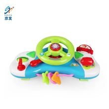 Baby Musical Instruments Simulation Steering Wheel Musical Handbell With Light Developing Educational Toys For Children Birthday