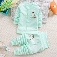 645bcd8ee775 Buy underwear newborn and get free shipping on AliExpress.com