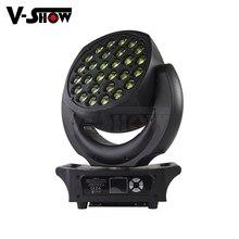 2 шт. движущийся головной свет 150 Вт светодио дный светодиодный луч сценический свет Professional DJ Disco DMX свет для бара и событий