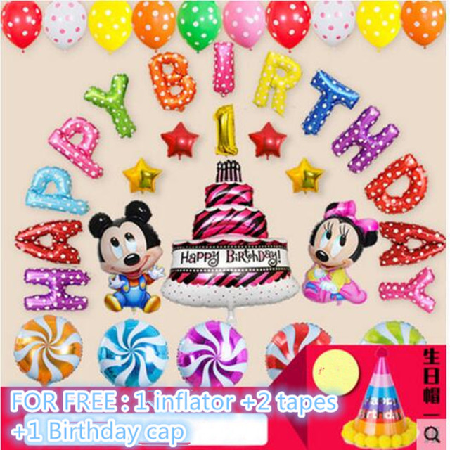 Fantastic Idea Aluminium FOIL BALLOONS WALL BACKGROUND DECORATION KITSHAPPY BIRTHDAY DECOR KIDS PARTY FL 06