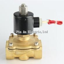 2W-250-25K нормально открытый 1 дюймов ДУ25 трубопровода электромагнитный клапан клапан ловушки DC12V DC24V AC110V 220В