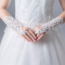 Платье принцессы для девочек; перчатки для девочек; кружевные перчатки с бриллиантами для выступлений; костюм для фотосессии; свадебные аксессуары для детей; подарок на день рождения