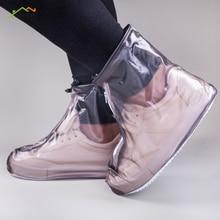 1 пара многоразовые эластичные бахилы домашняя противоскользящая обувь для студенческой комнаты уличная Пыленепроницаемая водонепроницаемая обувь для ног