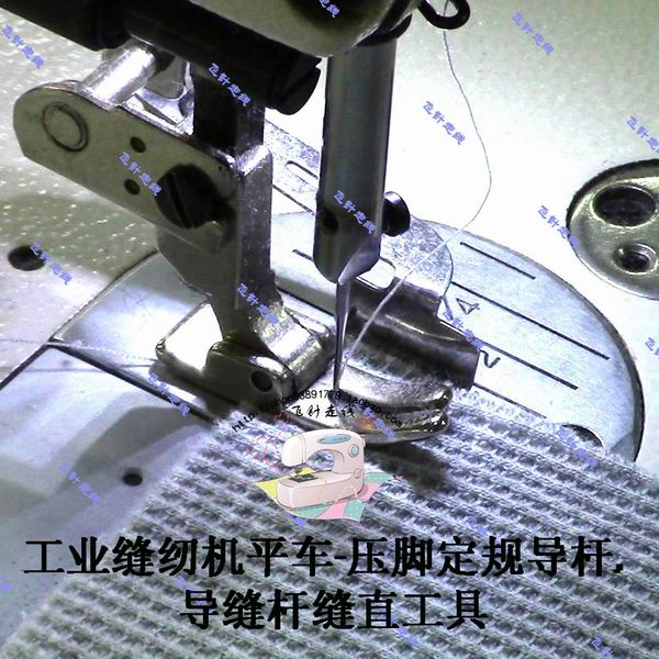 40PCS Flat Feet Ruler Guide Guide Seam Accessories Sew Tool For Juki Impressive Ruler Foot For Brother Sewing Machine