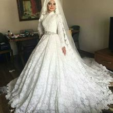 kejiadian Ball Gown Long Sleeve Muslim Wedding dress